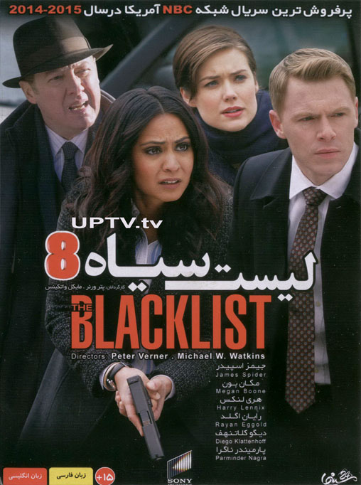 دانلود سریال 8 blacklist – لیست سیاه 8 با دوبله فارسی