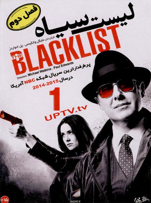 دانلود فصل دوم سریال the blacklist – لیست سیاه با دوبله فارسی