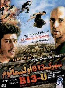 دانلود فیلم Banlieue 13 Ultimatum – شهرک B13 اولتیماتوم با دوبله فارسی