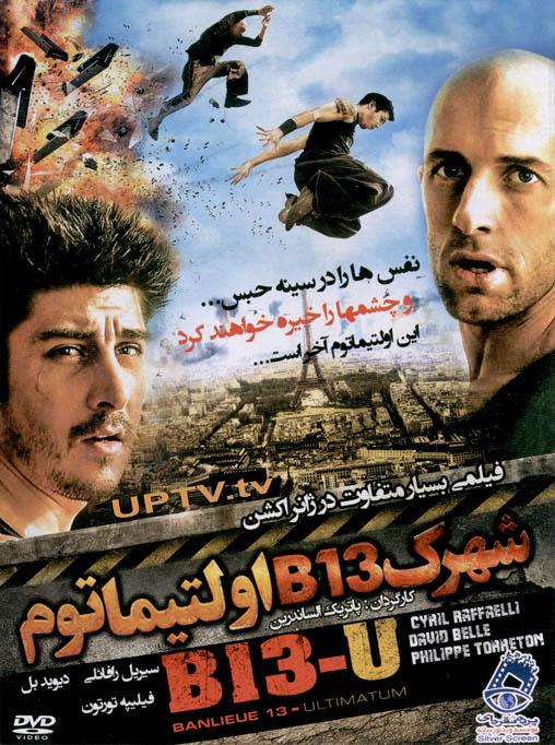 دانلود فیلم Banlieue 13 Ultimatum - شهرک B13 اولتیماتوم با دوبله فارسی