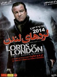 دانلود فیلم lords of london 2014 – لردهای لندن با دوبله فارسی