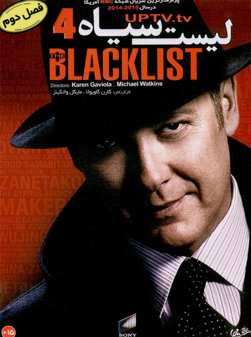 دانلود فصل دوم قسمت 7 و 8 سریال the blacklist – لیست سیاه با دوبله فارسی