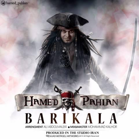 دانلود آهنگ جدید حامد پهلان به نام باریکلا
