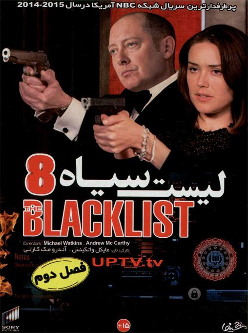 دانلود فصل دوم قسمت 15 و 16 سریال the blacklist – لیست سیاه با دوبله فارسی