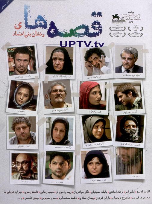 دانلود فیلم قصه ها با کیفیت HD