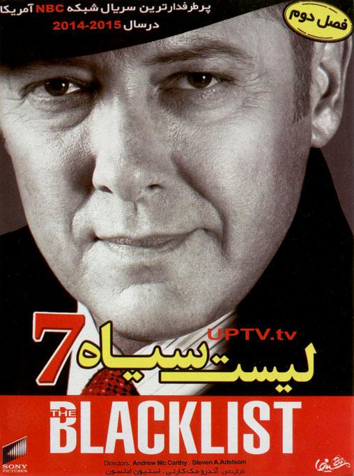 دانلود فصل دوم قسمت 13 و 14 سریال the blacklist – لیست سیاه با دوبله فارسی
