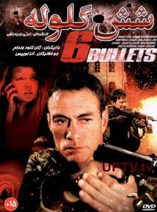 دانلود فیلم Six Bullets – شش گلوله با دوبله فارسی