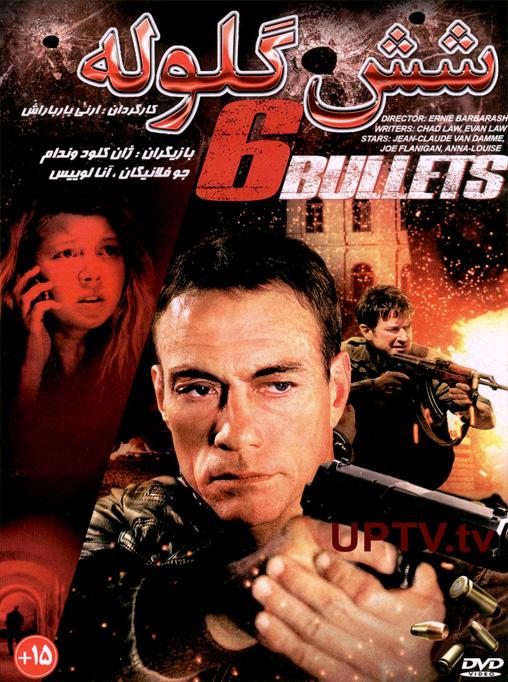 دانلود فیلم Six Bullets - شش گلوله با دوبله فارسی
