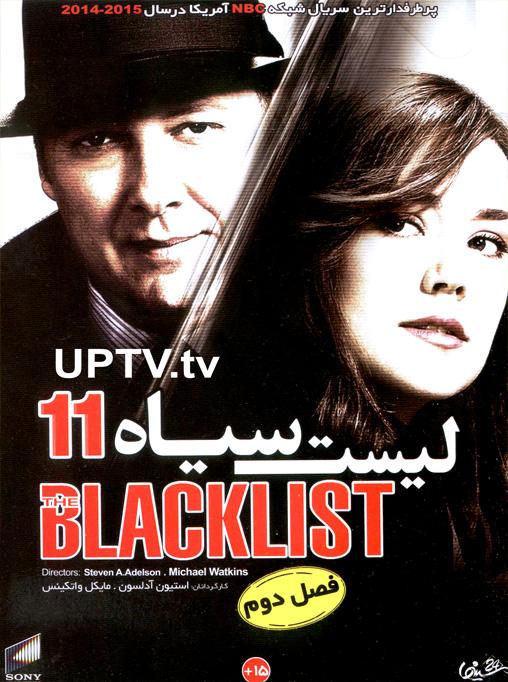 دانلود فصل دوم قسمت 21 و 22 سریال the blacklist – لیست سیاه با دوبله فارسی