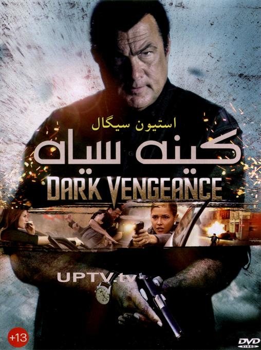 دانلود فیلم dark vengeance - کینه سیاه با دوبله فارسی