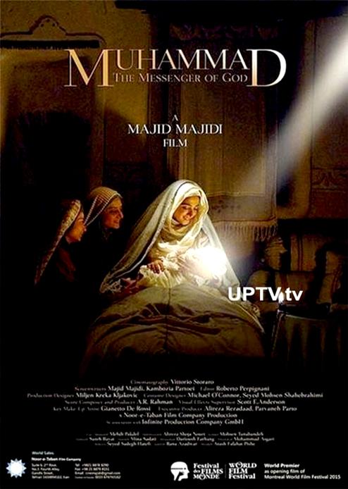 دانلود فیلم محمد رسول الله