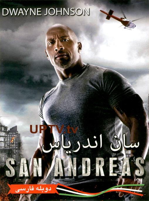 دانلود فیلم san andreas - سان اندریاس با دوبله فارسی