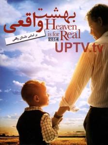 دانلود فیلم heaven is for real – بهشت واقعی با دوبله فارسی