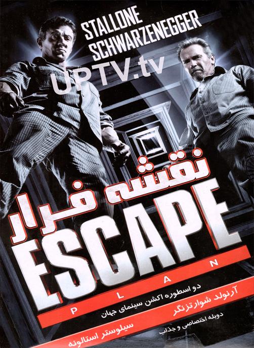 دانلود فیلم escape plan - نقشه فرار با دوبله فارسی