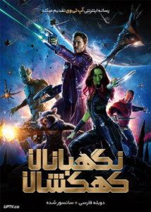 دانلود فیلم Guardians of the Galaxy 2014 نگهبانان کهکشان با دوبله فارسی