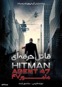 دانلود فیلم Hitman Agent 47 2015 قاتل حرفه ای مامور 47 با دوبله فارسی