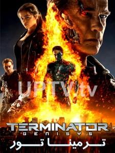 دانلود فیلم 2015 Terminator Genisys با دوبله فارسی