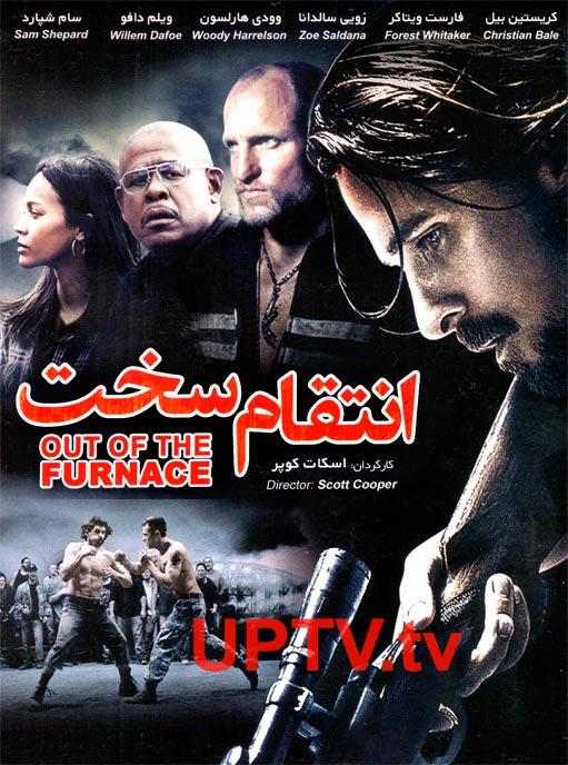 دانلود فیلم out of the furnace - انتقام سخت با دوبله فارسی