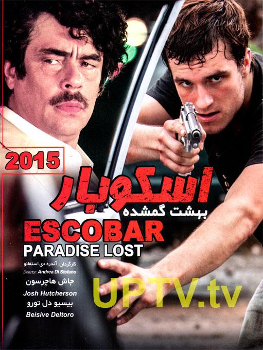 دانلود فیلم escobar paradise lost 2015 – اسکوبار بهشت گمشده 2015 با دوبله فارسی