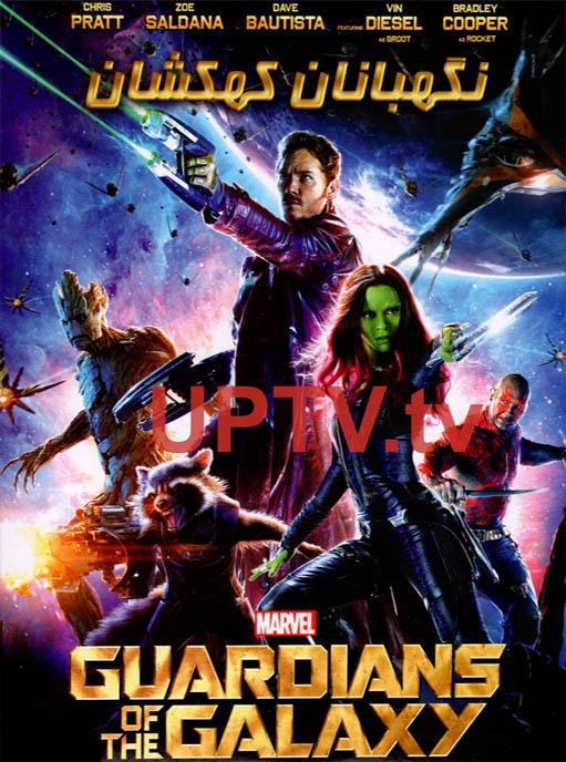 دانلود فیلم guardians of the galaxy 2015 - نگهبانان کهکشان 2015 با دوبله فارسی