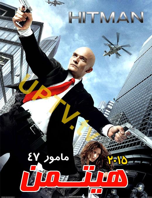 دانلود فیلم 2015 hitman agent47 - هیتمن مامور47 با دوبله فارسی