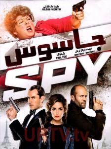 دانلود فیلم spy 2015 – جاسوس 2015 با دوبله فارسی