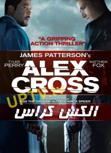 دانلود فیلم alex cross – الکس کراس با دوبله فارسی