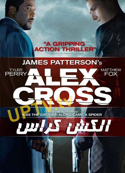 دانلود فیلم alex cross - الکس کراس با دوبله فارسی