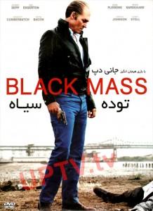 دانلود فیلم black mass 2015 – توده سیاه با دوبله فارسی