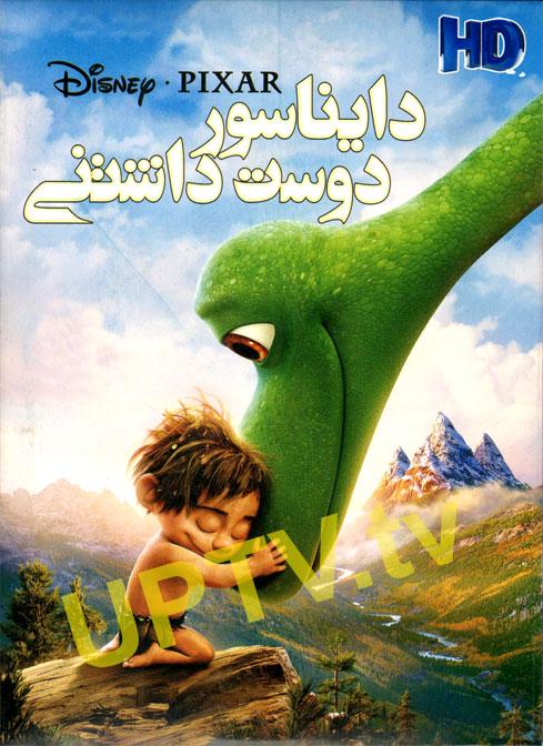 دانلود انیمیشن The Good Dinosaur 2015 - دایناسور دوست داشتنی با دوبله فارسی