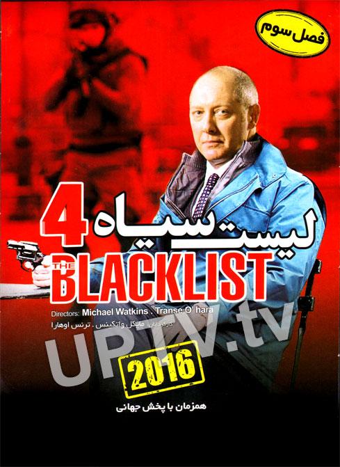 دانلود فصل سوم سریال the blacklist – لیست سیاه قسمت 7 و 8 با دوبله فارسی
