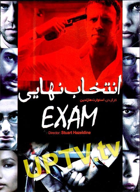 دانلود فیلم Exam 2009 - انتخاب نهایی با دوبله فارسی