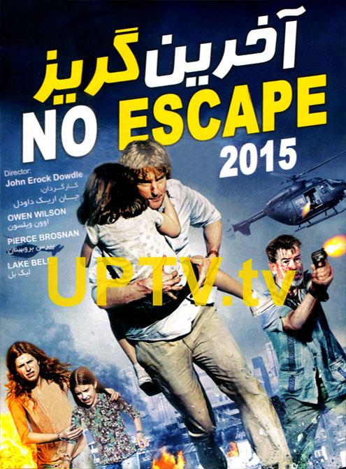 دانلود فیلم no escape - آخرین گریز با دوبله فارسی
