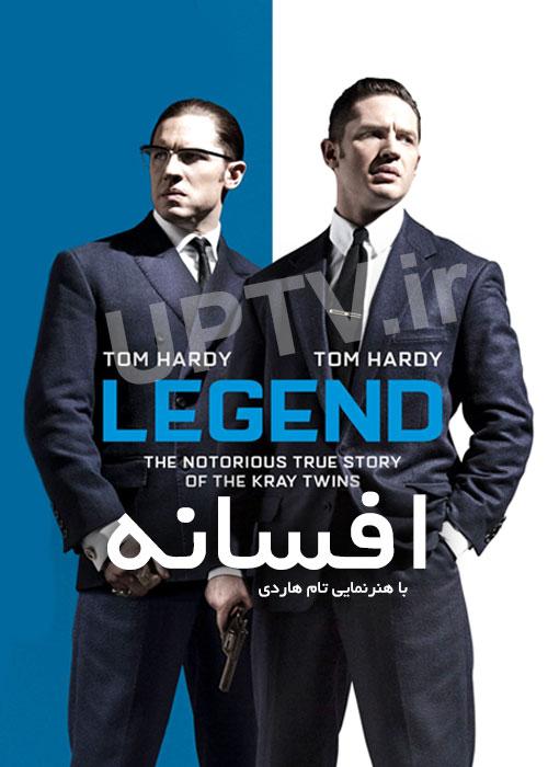 دانلود فیلم Legend 2015 - افسانه با دوبله فارسی
