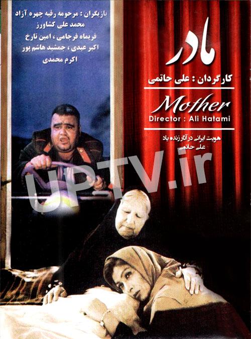 دانلود فیلم مادر با لینک مستقیم