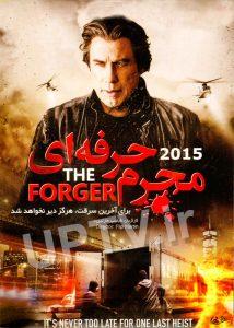 دانلود فیلم مجرم حرفه ای – The Forger 2014 با دوبله فارسی