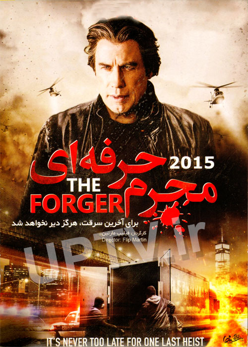 دانلود فیلم مجرم حرفه ای - The Forger 2014 با دوبله فارسی