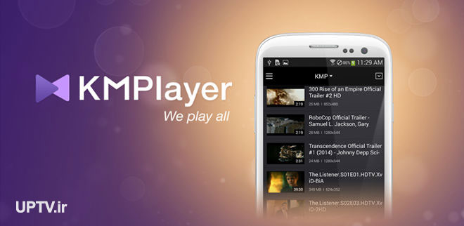 kmplayer-uptv