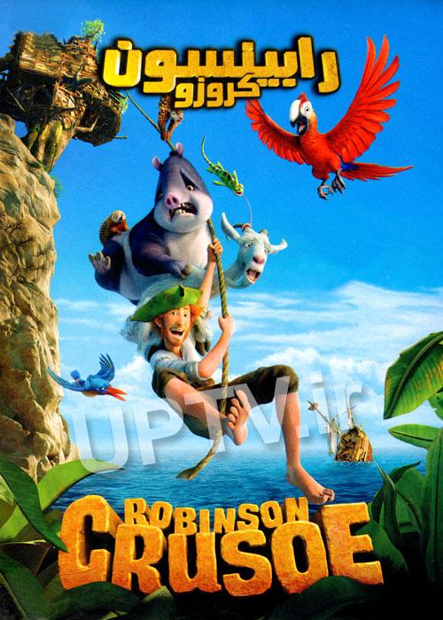 دانلود انیمیشن رابینسون کروزو - 2016 robinson crusoe با دوبله فارسی