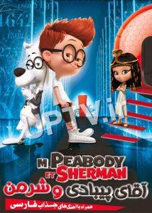 دانلود انیمیشن آقای پیبادی و شرمن – Mr. Peabody and Sherman با دوبله فارسی