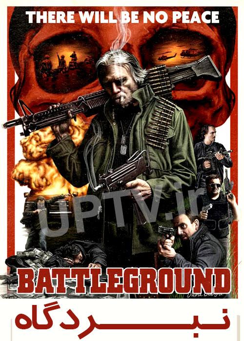 دانلود فیلم نبردگاه - battleground با دوبله فارسی