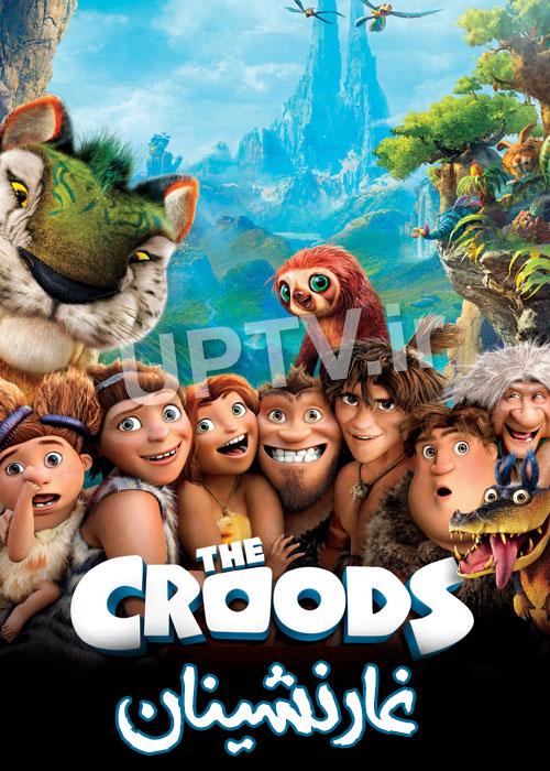 دانلود انیمیشن غارنشینان The Croods با دوبله فارسی و لینک مستقیم