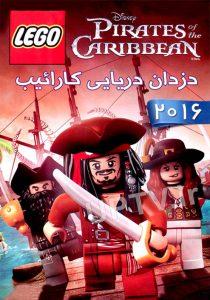 دانلود انیمیشن دزدان دریایی کارائیب با دوبله فارسی
