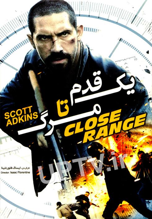 دانلود فیلم یک قدم تا مرگ close range با دوبله فارسی