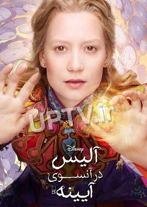 دانلود فیلم آلیس در آنسوی آینه با دوبله فارسی