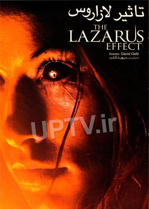 """دانلود فیلم """"تاثیر لازاروس The lazarus effect"""" با دوبله فارسی"""