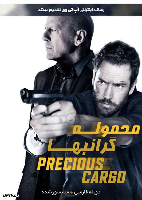 دانلود فیلم Precious Cargo 2016 محموله گرانبها با دوبله فارسی