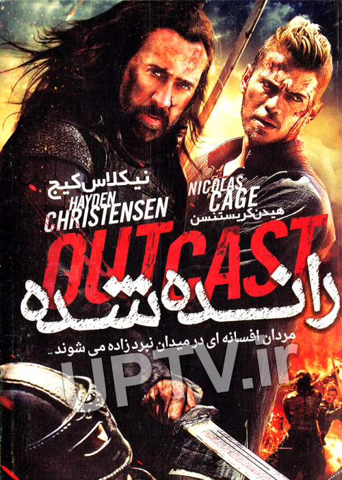 دانلود فیلم رانده شده Outcast با دوبله فارسی
