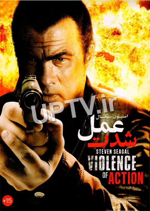 دانلود فیلم شدت عمل violence of action با دوبله فارسی