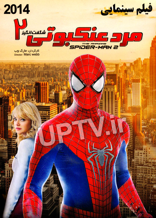 دانلود فیلم مرد عنکبوتی 2 با دوبله فارسی